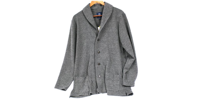 Bata corta, chaqueta para estar ¡cómodo! en casa - comprar online precio 65€ euros