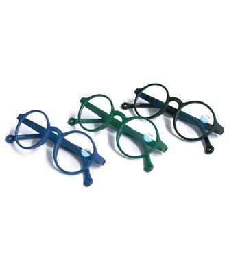 Gafas de aumento para leer hechas de material ecológico - comprar online precio 20€ euros