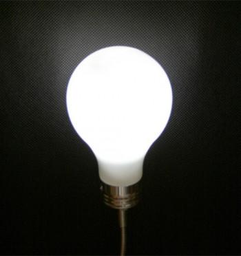 Lámpara USB, Luz para portátil o tableta, con forma de bombilla comprar online