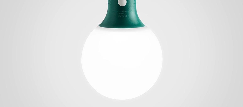 Linterna punto de luz ¡perfecta! para jardín - comprar online precio 39€ euros
